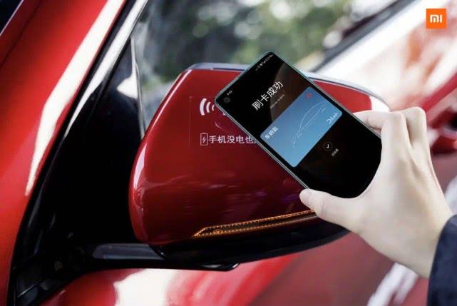 比亚迪联手小米 打造手机NFC车钥匙-企查查