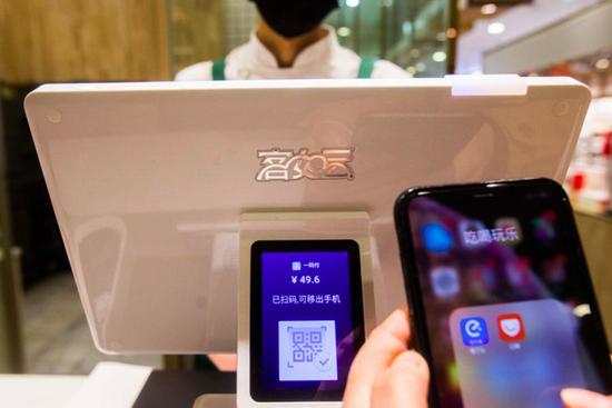 阿里本地生活服务公司全资收购客如云,加速餐饮行业数字化进程-企查查
