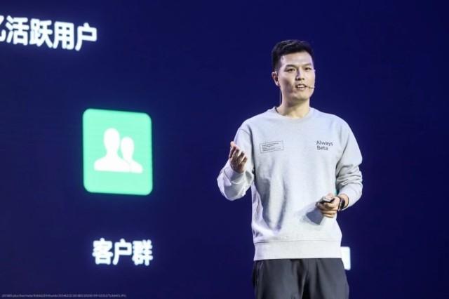 华阳信通分享2020微信公开课PRO讲了什么-企查查