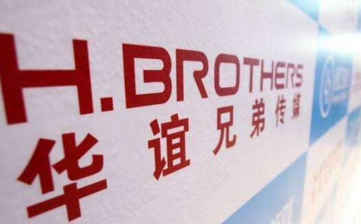 主投主控影片缺失,减值计提增加,华谊兄弟预亏近40亿-企查查