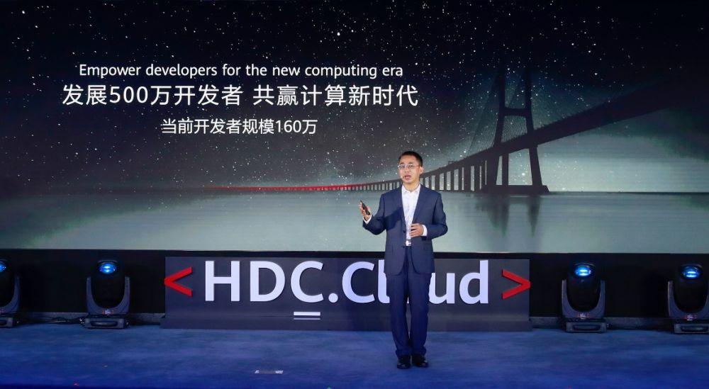 华为宣布2020年投入2亿美元推动鲲鹏计算产业发展-企查查