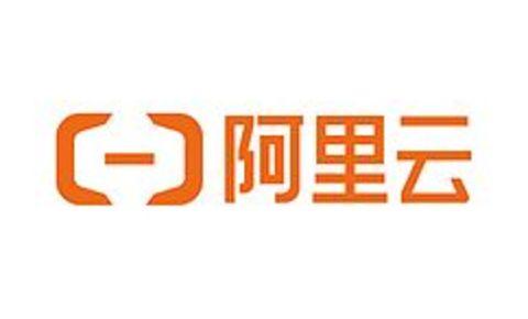 中华保险与阿里云签约7亿大单 打造新一代核心系统加速去IOE-企查查