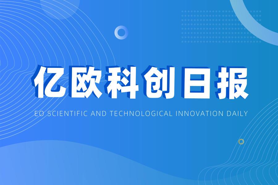 科创日报|腾讯优图实验室总经理贾佳亚离职;美国撤回对华为限制措施-qiangui999