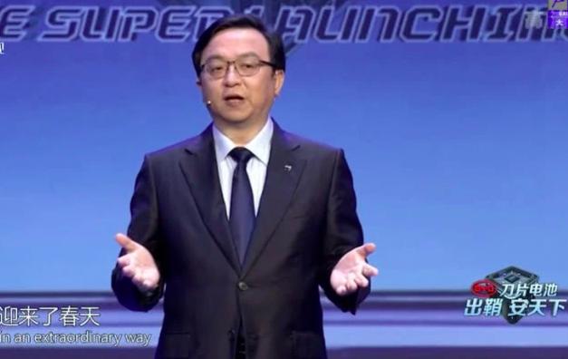 """比亚迪正式发布刀片电池 将首先搭载于""""汉""""车型-企查查"""