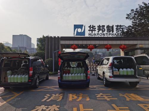 """民生银行重庆分行: 发行重庆市首支""""疫情防控债""""-企查查"""