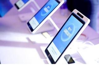 刷脸支付自律公约发布 成首份行业自律公约-qiangui999
