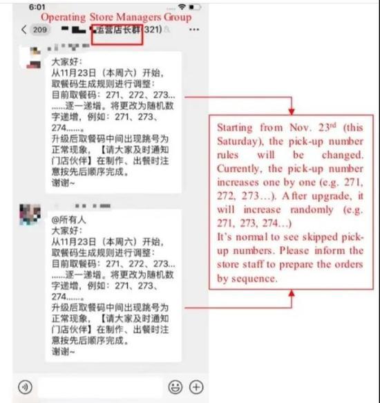 瑞幸此前已被多个律所发起诉讼 2月初曾否认指控-qiangui999