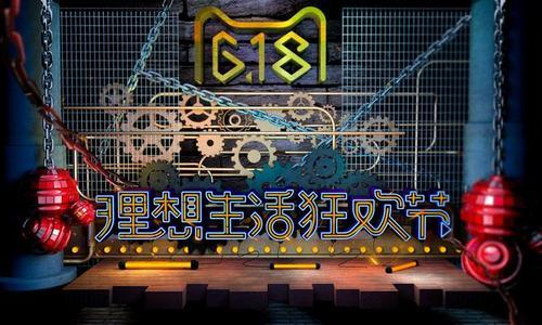 天猫618宣布开启3D购物时代,大规模应用于宜家等100个商业体-企查查