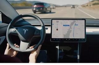 马斯克:特斯拉Autopilot将能监测路上坑洞并形成迷你地图标记它们-企查查